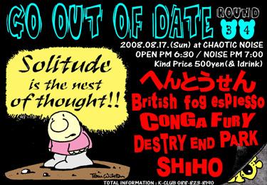 """2008年8月の\""""CHAOTIC NOISE\""""的ライブスケジュール!!_f0004730_15294536.jpg"""