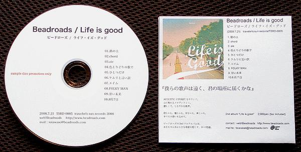 Life is good_e0053731_2023040.jpg