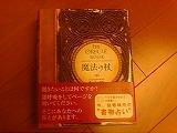 b0087842_015855.jpg
