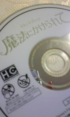 DVDみたよん_e0114246_1348171.jpg