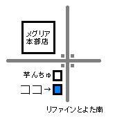d0040347_17511975.jpg