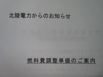 f0099455_1634767.jpg