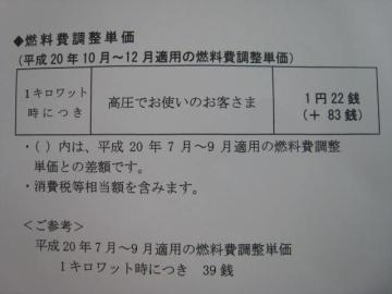 f0099455_16363012.jpg