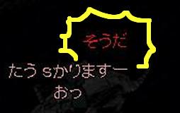 f0165558_8373261.jpg