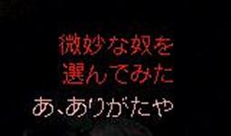 f0165558_8382188.jpg