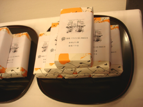 お祝の三色バラ饅頭_a0094959_019016.jpg
