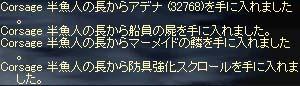 b0048563_21445861.jpg