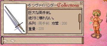 e0006763_2324926.jpg