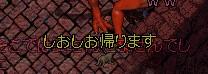 d0097169_1544216.jpg