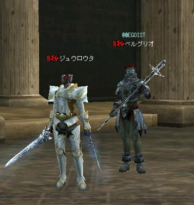 EGO図鑑 その1 _c0163570_23250100.jpg