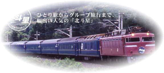 b0078675_9382185.jpg