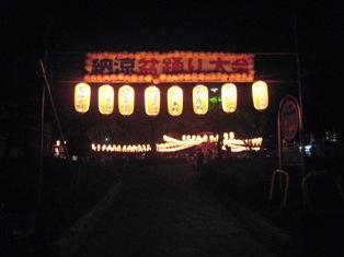 盆踊り_b0153776_23545658.jpg