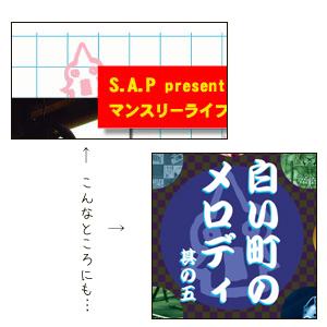 f0171578_1913397.jpg