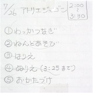 b0132389_048169.jpg