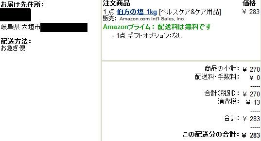 b0029994_20373892.jpg
