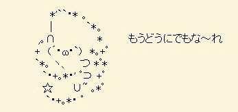 c0021694_10171685.jpg