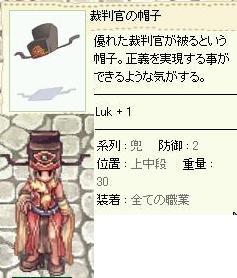 d0091612_1310124.jpg