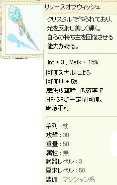 d0091612_13181035.jpg