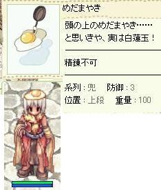 d0091612_13183615.jpg