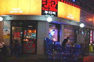 初韓国。_c0116714_523340.jpg