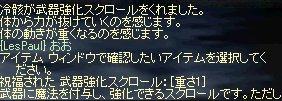 c0053718_234321.jpg