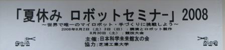 f0115721_21225273.jpg