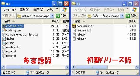 b0030122_11112.jpg
