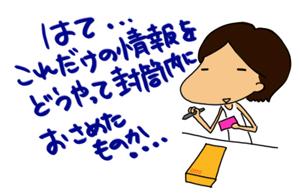 半人前東京人_c0161724_17401088.jpg