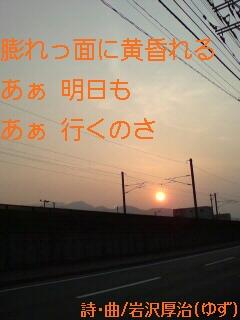 d0069624_1416532.jpg
