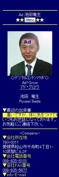 次世代の名刺 登場!!_b0132530_1925923.jpg