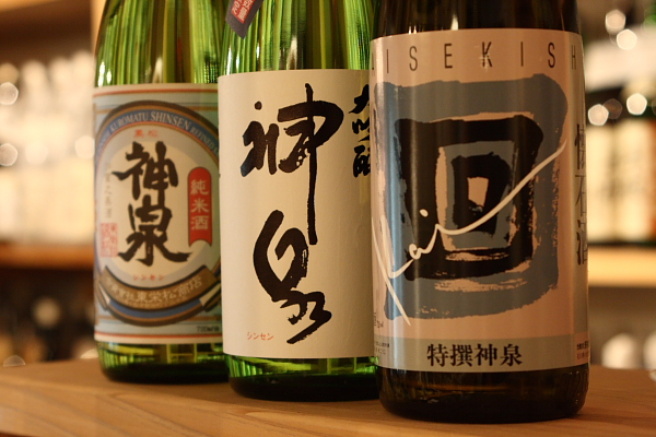 東栄松商店_e0037439_14273325.jpg