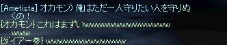 b0010543_18492755.jpg