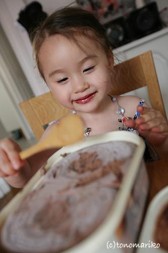 アイス食べ放題!_c0024345_0483421.jpg