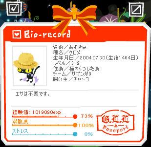 f0108346_154360.jpg