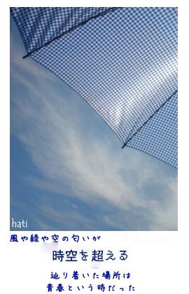 c0144353_18333294.jpg