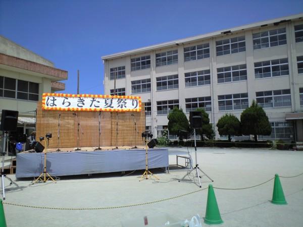 """原北小学校校区自治会""""夏祭り""""_d0082356_12463693.jpg"""