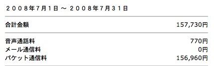 a0000273_11161236.jpg