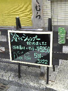 f0043780_2104463.jpg