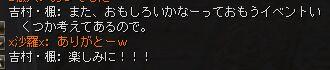 c0022896_10362349.jpg