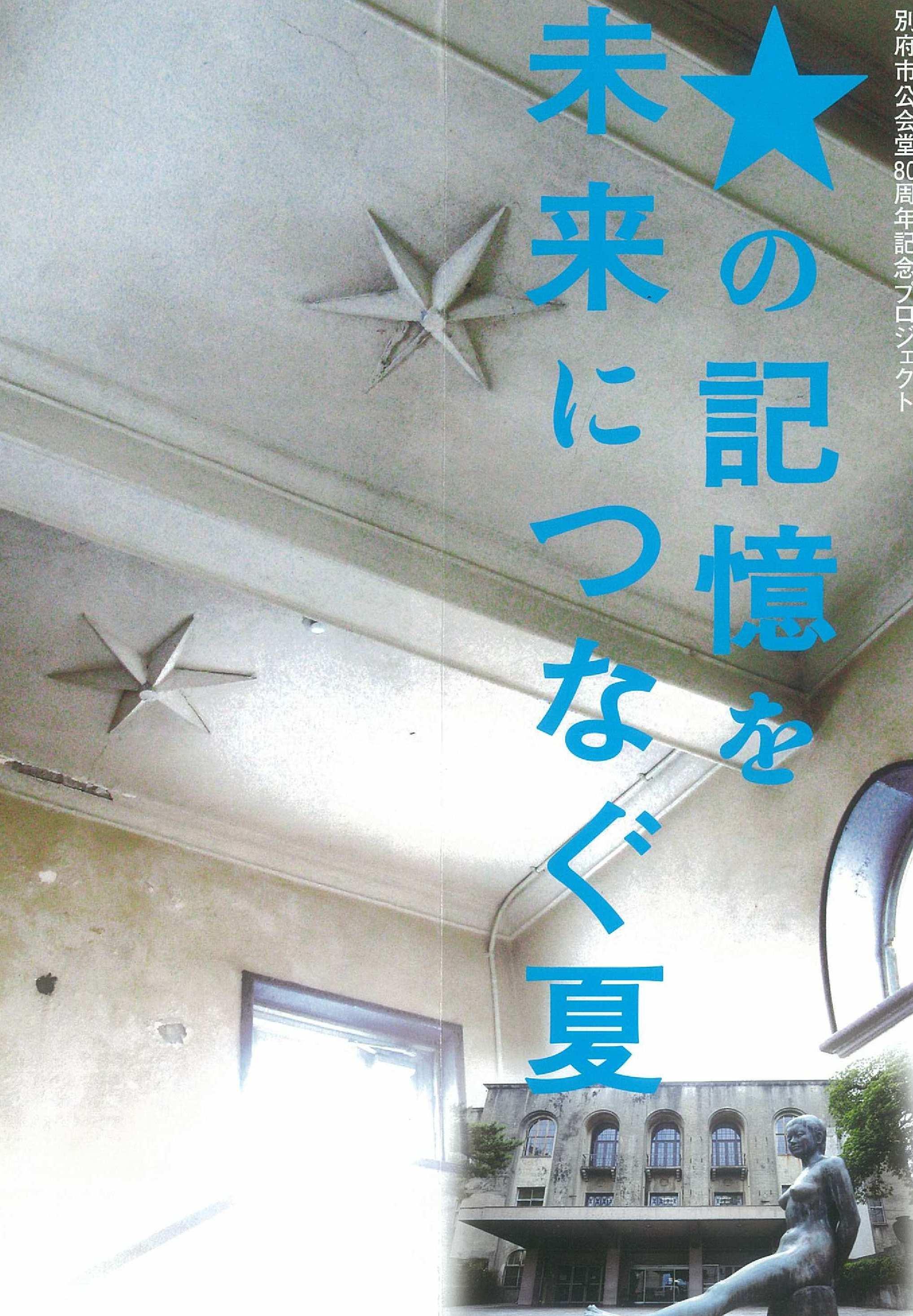 f0048597_23261166.jpg
