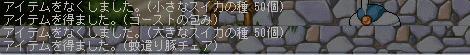 e0016699_9224117.jpg