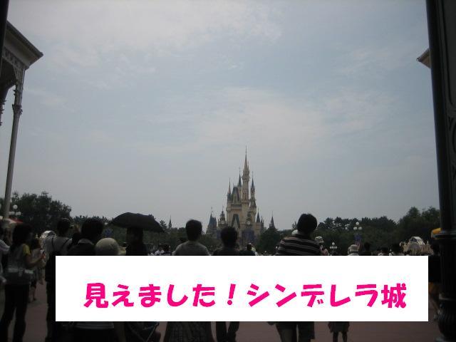 b0136300_1922645.jpg