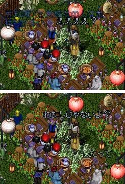 秘密の花園_e0068900_21222726.jpg