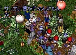秘密の花園_e0068900_21282174.jpg