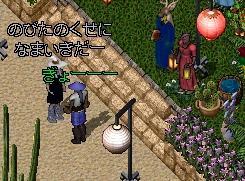 秘密の花園_e0068900_21355656.jpg