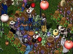 秘密の花園_e0068900_21515568.jpg