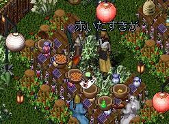 秘密の花園_e0068900_22142139.jpg