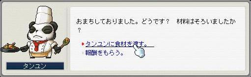 c0084904_1555959.jpg
