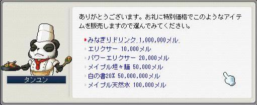 c0084904_1565897.jpg