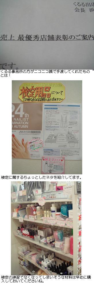 b0059410_2121033.jpg